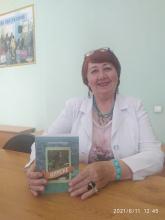 Поздравляем Татьяну Страхову с выходом новой книги!