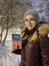 Поздравляем Марию Реутову с выходом первой книги!